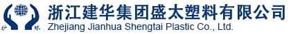 Zhejiang Jianhua Shengtai Plastic Co., Ltd.