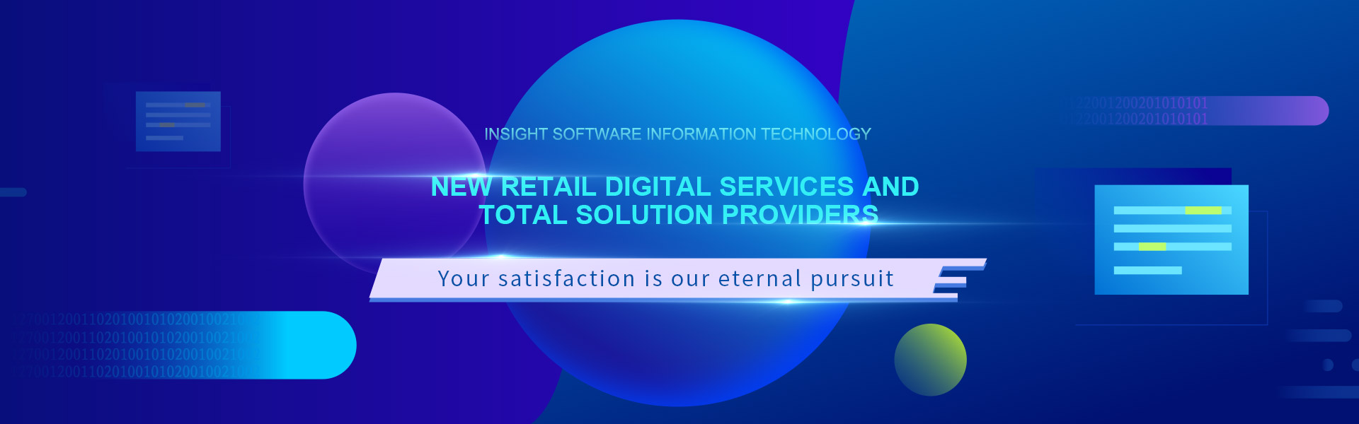 Shanghai Insight Software Information Technology Co., Ltd.
