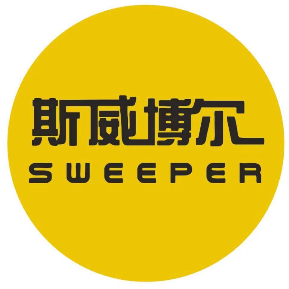 上海斯威博尔机器人有限公司