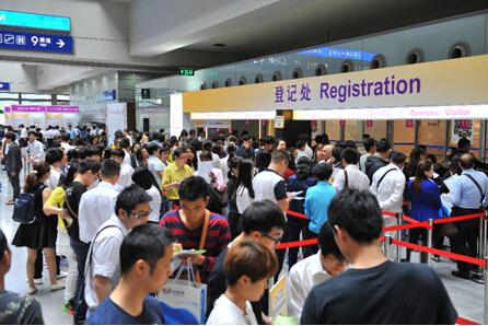 2020北京国际电容器产业展览会