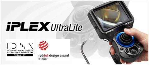 工业视频内窥镜IPLEX UltraLite