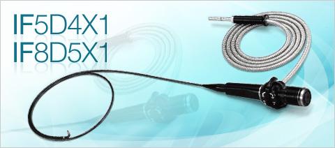 工业纤维内窥镜特殊性能纤维内窥镜