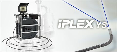 工业视频内窥镜IPLEX YS